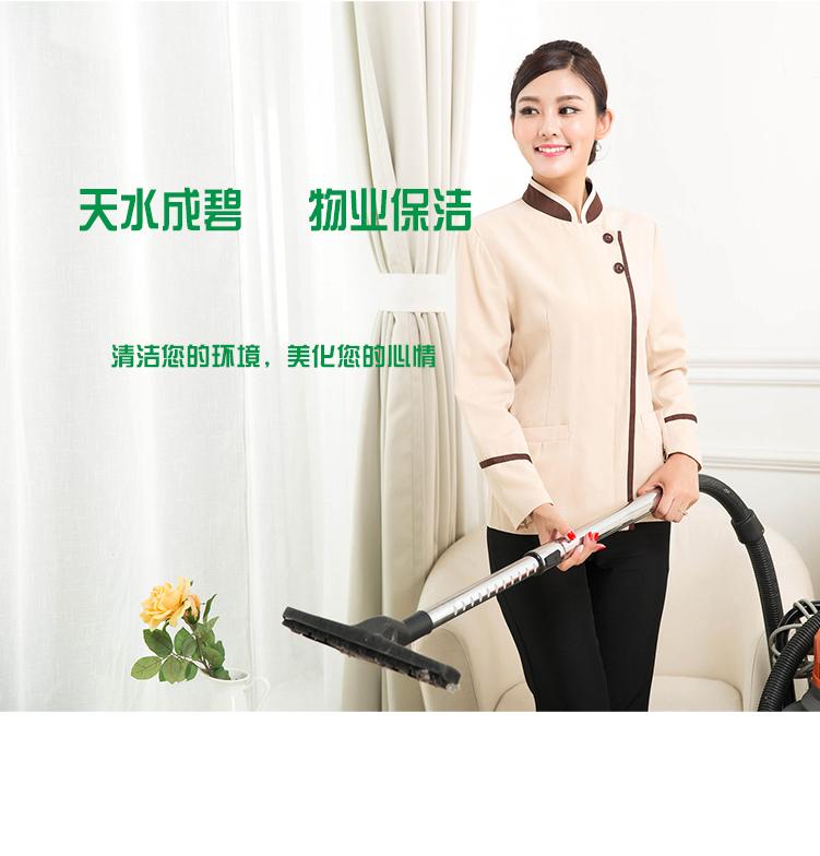 成都物业保洁.jpg